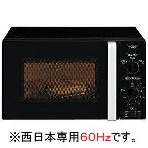 ハイアール 「西日本専用:60Hz」単機能電子レンジ(17L) JM‐17F‐60‐K (ブラック)(送料無料)