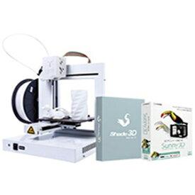 日本3Dプリンター 3Dプリンタセット(UP!Plus2 ホワイト+sunny 3D+shade3D) 3DP−S−01