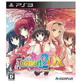 アクアプラス PS3ソフト ToHeart2 DX PLUS 通常版