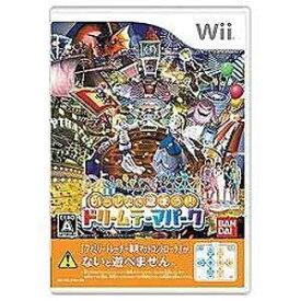 バンダイナムコゲームス Wiiソフト いっしょに遊ぼう!ドリームテーマパーク ソフト単品版