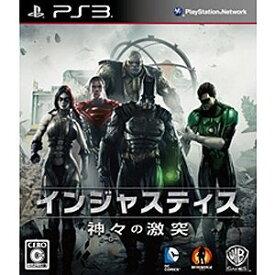 ワーナーエンターテイメントジャパン PS3ゲームソフト インジャスティス:神々(ヒーロー)の激突