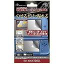 アンサー new 3DS LL用 液晶画面保護フィルム 自己吸着「New3DS LL」 ANS3D051/N3DSLLヨウエキシ