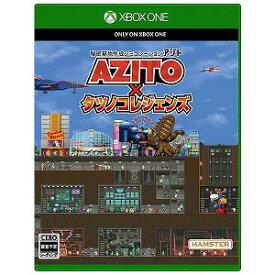 ハムスター Xbox Oneソフト アジト × タツノコレジェンズ