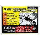 サンワサプライ SATA−USB3.0変換ケーブル USBCVIDE3