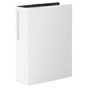 セキセイ ポストカードホルダー「高透明」ハガキサイズ120枚 KP−60P (ホワイト)