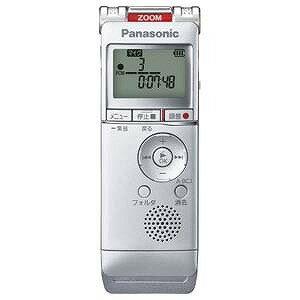 パナソニック ICレコーダー「4GB」 RR‐XS360S (シルバー)(送料無料)