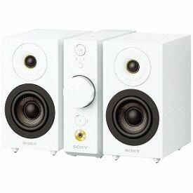 ソニー Bluetoothスピーカーシステム CAS‐1 WC (ホワイト)