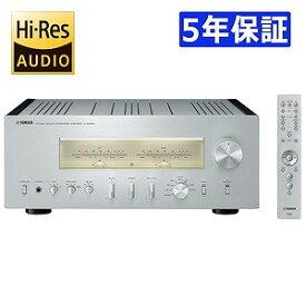 YAMAHA 【ハイレゾ音源対応】プリメインアンプ AS3000