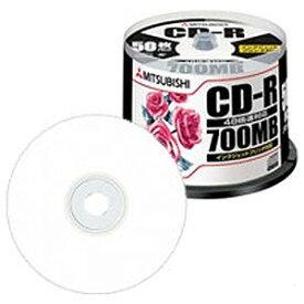 三菱ケミカルメディア 48倍速対応 データ用CD−Rメディア(700MB・50枚) SR80PP50