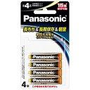 パナソニック Panasonic 「単4形乾電池」4本 リチウム乾電池 FR03HJ/4B
