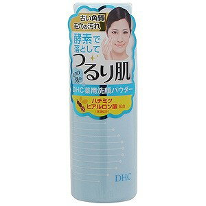 DHC DHC 薬用洗顔パウダー 50g DHCヤクヨウセンガンパウダ(50