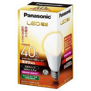 パナソニック LED電球(全光束485lm/電球色相当・口金E26)「一般電球タイプ」 LDA5L‐G/K40E/S/W