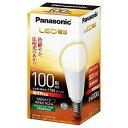 パナソニック LED電球(全光束1520lm/電球色相当・口金E26)「一般電球タイプ」 LDA14L‐G/K100EW(送料無料)