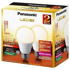 パナソニック LED電球(全光束810lm/電球色相当・口金E26/2個入)「一般電球タイプ」 LDA8L‐G/K60E/S/W/2T