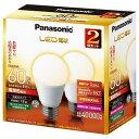 パナソニック LED電球(全光束810lm/電球色相当・口金E26/2個入)「一般電球タイプ」 LDA8L‐G/K60E/S/W/2T(送料無料)