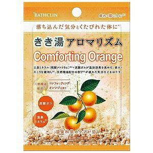 ツムラ きき湯 アロマリズム コンフォーティングの香り 30g(ボディケア用品) キキユアロマリズムオレンジ