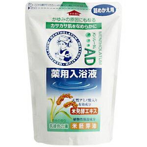 ロート製薬 メンソレータム AD薬用入浴剤 森林の香り 詰替(ボディケア用品) ADニュウヨク カエ シンリン600ML