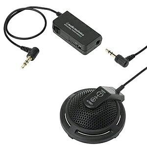 オーディオテクニカ ICレコーダー用マイク(モノラル) AT9921