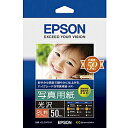 エプソン EPSON 写真用紙「光沢」 (2L判・50枚) K2L50PSKR