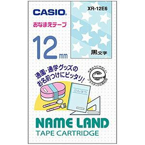 CASIO ネームランド テープカートリッジ(おなまえテープ・12mm) XR‐12E6(星柄)
