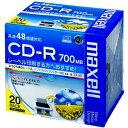 マクセル データ用CD−R ひろびろシリーズ(48倍速対応)20枚パック CDR700S.WP.S1P20S