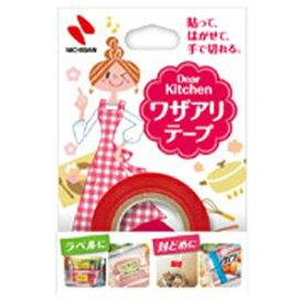 ニチバン Dear Kitchen ワザアリテープ DK‐WA251 (赤)