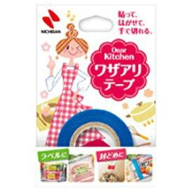 ニチバン Dear Kitchen ワザアリテープ DK‐WA254 (青)