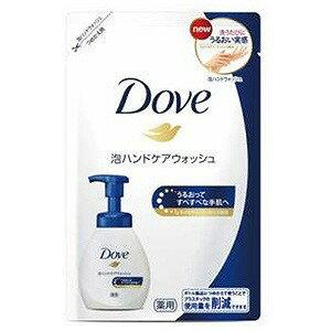 日本リーバ 「DOVE」泡ハンドケアウォッシュ つめかえ用 ダヴHAアワケアカエ(200
