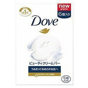 日本リーバ 「DOVE」ビューティークリームバーホワイト(6個パック) ダヴBARホワイト6P(570