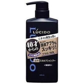 マンダム ルシード 薬用スカルプデオシャンプー 450ml(男性化粧品) LCスカルプデオSPN(450