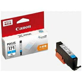 Canon 「純正」インクタンク(大容量シアン) BCI‐371XLC