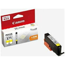 Canon 「純正」インクタンク(大容量イエロー) BCI‐371XLY