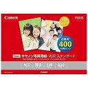 Canon キヤノン写真用紙・光沢スタンダード「薄手」(L版・400枚) SD‐201L400