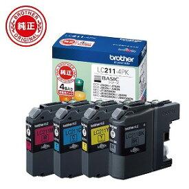 ブラザー brother 【純正】インクカートリッジ 4色パック[対応型番:DCP−J968N、DCP−J567N 他] LC211‐4PK