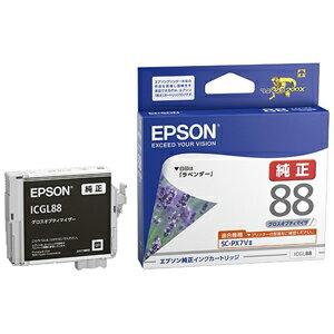 EPSON 「純正」インクカートリッジ(グロスオプティマイザ) ICGL88