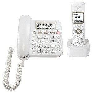 パイオニア 「子機1台」デジタルコードレス留守番電話機 TF‐SA15S‐W (ホワイト)(送料無料)