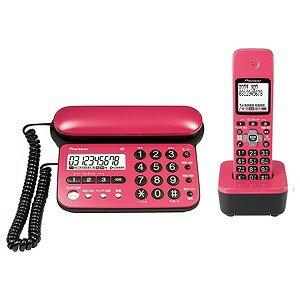 パイオニア 「子機1台」デジタルコードレス留守番電話機 TF‐SD15S‐CP (チェリーピンク)(送料無料)