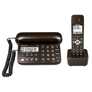パイオニア 「子機1台」デジタルコードレス留守番電話機 TF‐SD15S‐TD (ダークブラウン)(送料無料)
