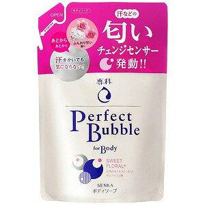 資生堂化粧品 専科(せんか) パーフェクトバブル フォーボディー スウィートフローラル つめかえ用 (350ml)
