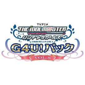 バンダイナムコゲームス PS3ソフト TVアニメ アイドルマスター シンデレラガールズ G4U!パック VOL.8