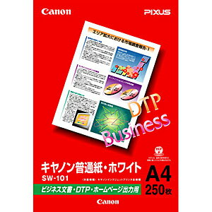 Canon 普通紙・ホワイト(A4・250枚) SW‐101A4