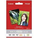 Canon キヤノン写真用紙・絹目調(L判・50枚) SG‐201L50
