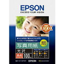 EPSON 写真用紙「光沢」 (A4・100枚) KA4100PSKR(送料無料)