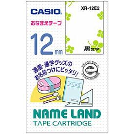 CASIO ネームランド テープカートリッジ(おなまえテープ・12mm) XR‐12E2 (クローバー柄)