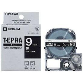 キングジム テプラPROテープカートリッジ(カラーラベル・9mm) SD9K (黒)