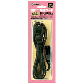 象印 電気ポット用電源コード 12A用 CD‐KD12‐J