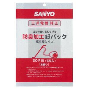 掃除機用紙パック (5枚入) 防臭・高性能紙パック SC−P15
