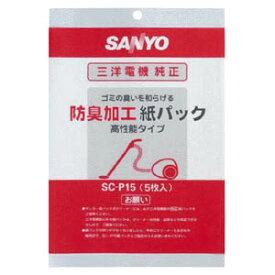 三洋電機 掃除機用紙パック (5枚入) 防臭・高性能紙パック SC−P15