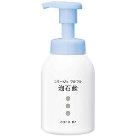 持田 コラージュフルフル 泡石鹸 300ml コラージュフルフルアワセッケン(300