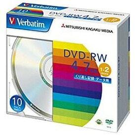 三菱ケミカルメディア 1〜2倍速対応 データ用DVD−RWメディア(4.7GB・10枚) DHW47N10V1